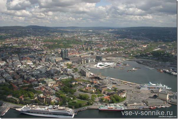 Вид на Осло